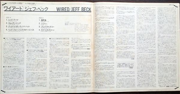 JefBeckWIRED