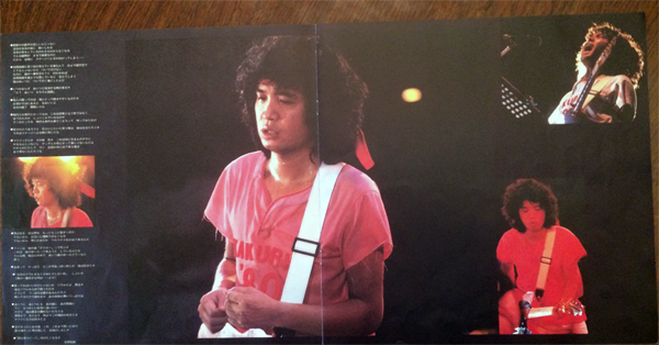TOUR1979